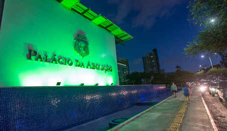 G1: Conselho Penitenciário do Ceará acusa secretaria de inviabilizar funcionamento do órgão