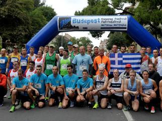NATO Futás, 10 km-es MH nemzetközi utcai futóverseny 2017. 09. 24-én.
