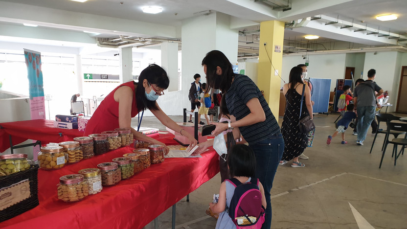 CNY Cookie Fundraising Sale