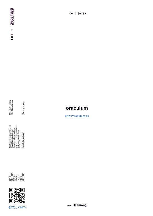 b5(182x257mm)12p, 재단후이미지 펼침 (