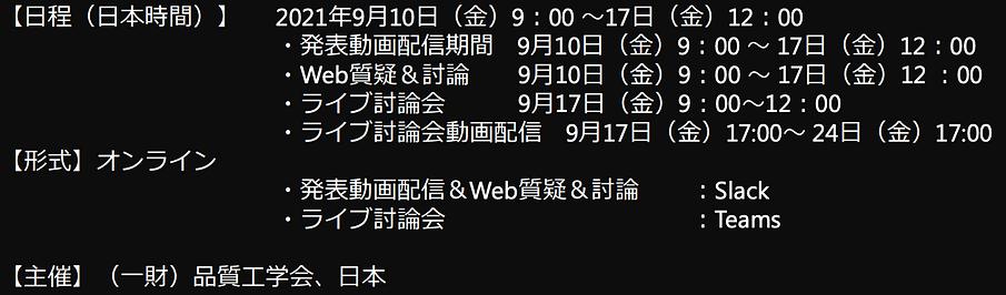 Screen Shot 2021-02-09 at 8.07.08 PM.png