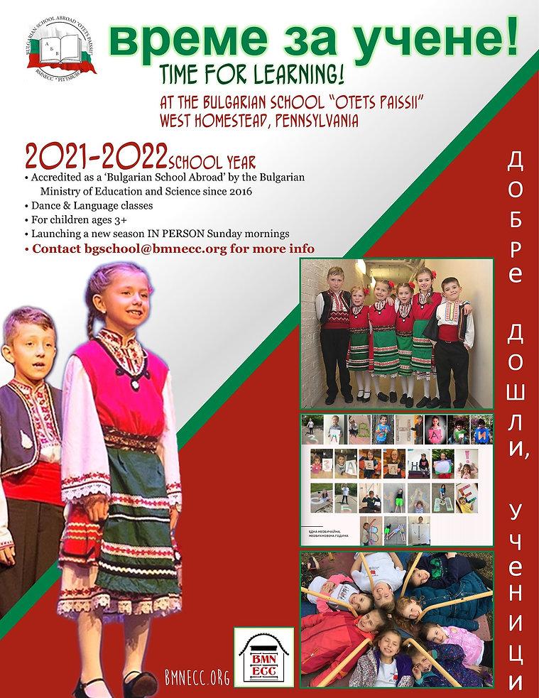 school enrollment poster 2021-22.jpeg