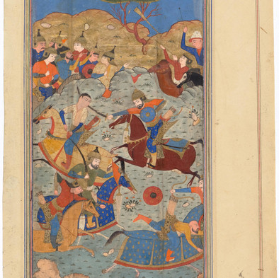 An Episode of the Shahnameh