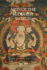 Arts of the Buddhist World.jpg