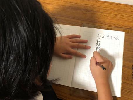 [小学部] 硬筆教室の様子🎵