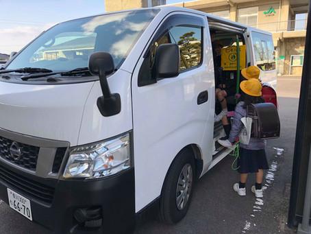 📩 小学生の無料送迎バス、対象校拡大&増便のお知らせ💫