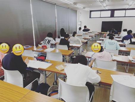 📔 期末テスト対策講座✨