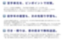 冬期講習(2019年度_小学生版)1.jpg
