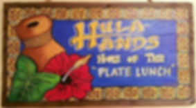 HH Lunch sign_edited.jpg