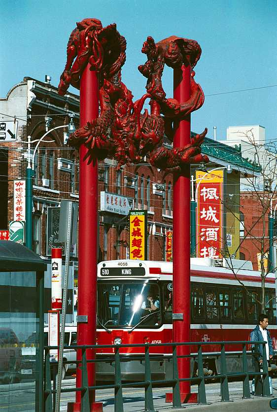 562x836px-Streetcare-passing-through-Chinatown-by-City-of-Toronto-via-Flicker-cc-2.0-License