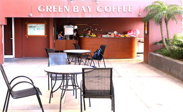 Green bay coffee