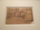 van gogh's bedroom sketch