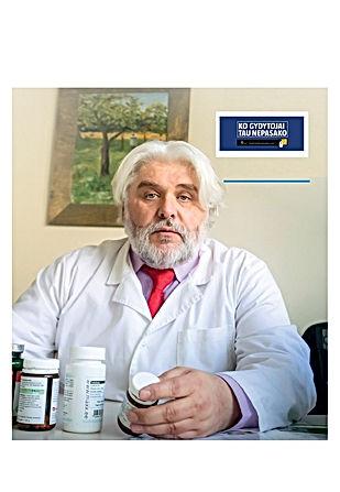 Cover_01_Tadas_ŽVIRINSKAS.pdf.jpg