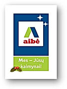 Picture0 Logo Aib Cristm.jpg