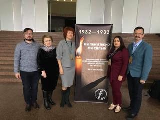«Україна пам'ятає, світ визнає» НАУКОВИЙ СИМПОЗІУМ