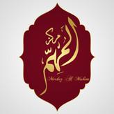Logo Al Mohim (2).jpg