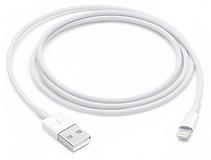 Кабель Lightning USB (1м).PNG