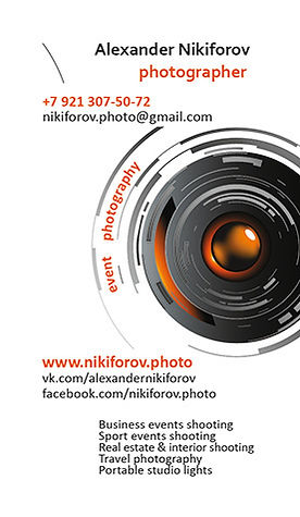 Photographer Alexander Nikiforov contacts