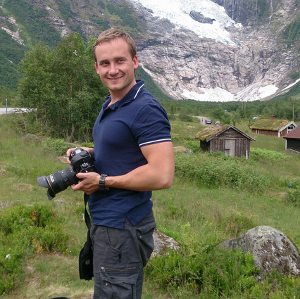 Фото: Норвегия, дорога к леднику