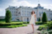 Фотосессия в парке дворца