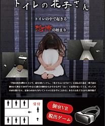 スクリーンショット 2020-05-29 12.35.30 (1).png
