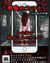 スクリーンショット 2020-05-29 12.09.30 (1).png