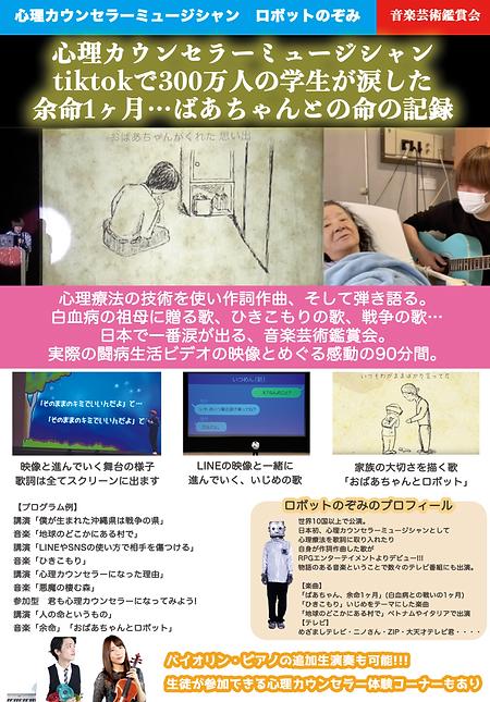 スクリーンショット 2019-04-29 08.45.38.png