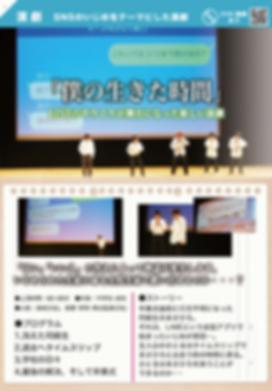 スクリーンショット 2020-04-21 18.23.18.png