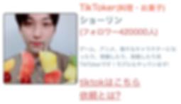スクリーンショット 2020-03-23 16.52.35.png