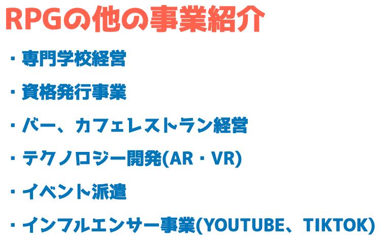 スクリーンショット 2021-02-17 10.13.22.png