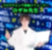 スクリーンショット 2019-12-06 11.02.20.png