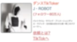 スクリーンショット 2020-03-23 16.48.12.png