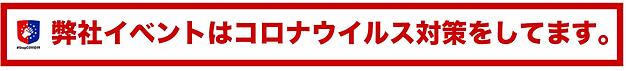 スクリーンショット 2020-07-26 1.03.52.png