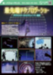 スクリーンショット 2020-04-21 18.25.16.png