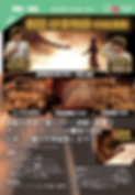 スクリーンショット 2019-04-20 16.35.49.png