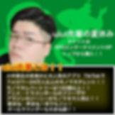 S__29081606.jpg