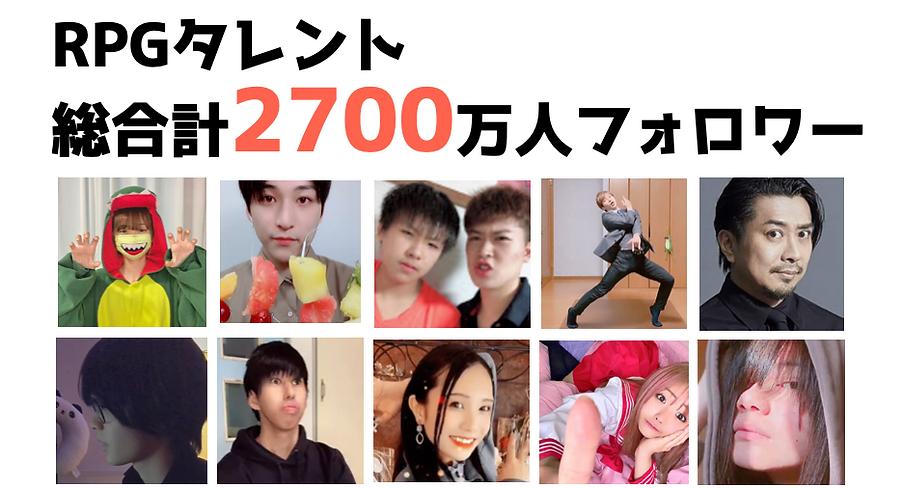 スクリーンショット 2021-02-17 10.10.16.png