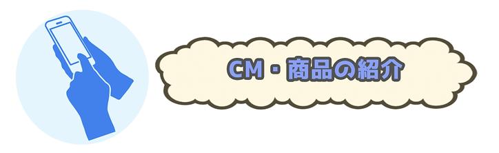 スクリーンショット 2019-08-02 18.19.46 (1).png