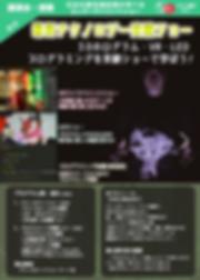 スクリーンショット 2018-08-20 23.53.49.png