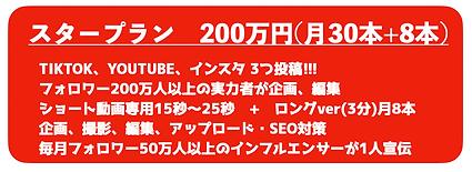 スクリーンショット 2021-07-22 14.19.09.png