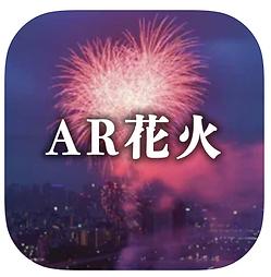 スクリーンショット 2020-11-11 10.43.42.png