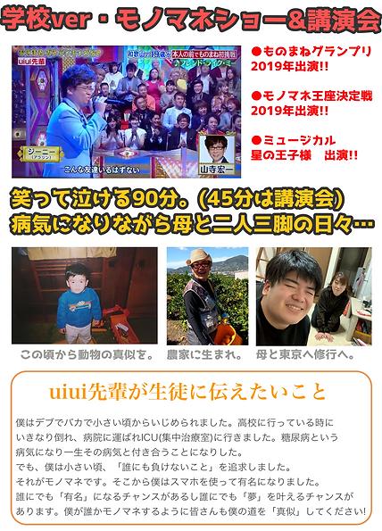 スクリーンショット 2019-12-02 0.10.21.png