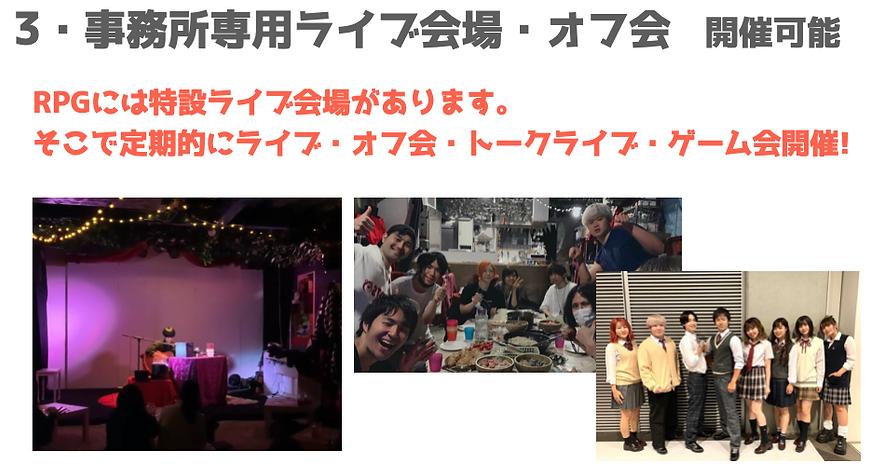 スクリーンショット 2021-02-17 10.16.24.png