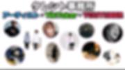 スクリーンショット 2020-03-23 17.29.48.png