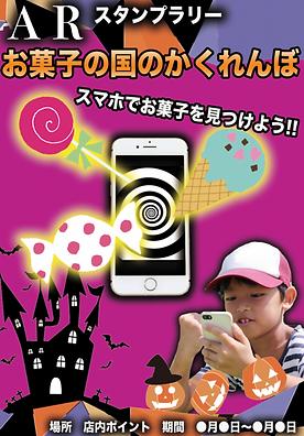 スクリーンショット 2020-09-07 10.45.30.png