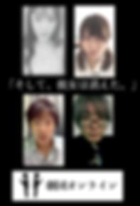 スクリーンショット 2020-07-27 11.16.29.png