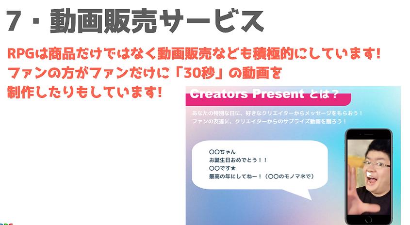 スクリーンショット 2021-02-17 10.16.48.png