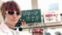 スクリーンショット 2019-09-22 19.08.34.png