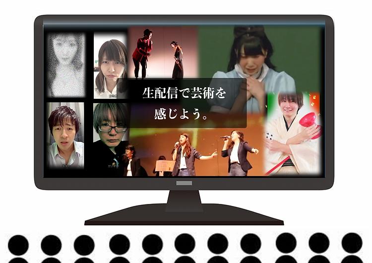 スクリーンショット 2020-07-27 16.59.38.png