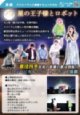 スクリーンショット 2020-04-21 18.23.34.png